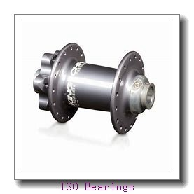 25 mm x 80 mm x 38 mm  ISO UKFC206 bearing units